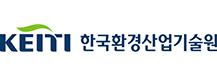 한국환경산업기술원 로고