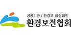 환경보전협회 로고