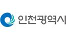 인천광역시 로고