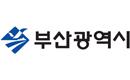 부산광역시 로고